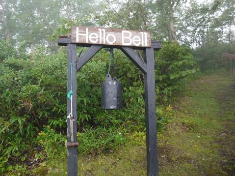 20150819_hello_bell