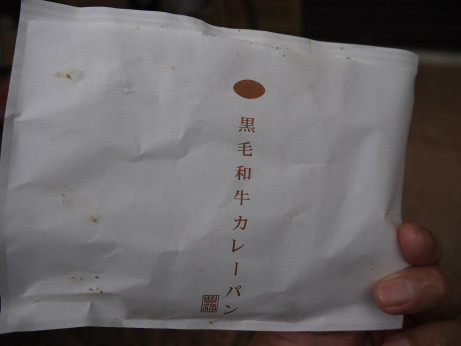 20150901_fukuro