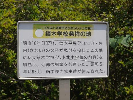 20150904_setumei