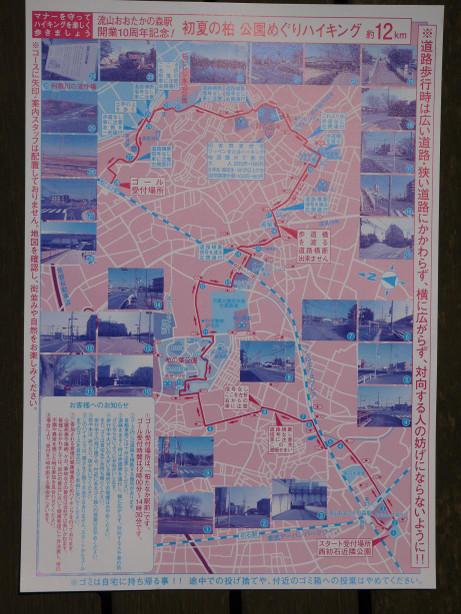 20150905_map