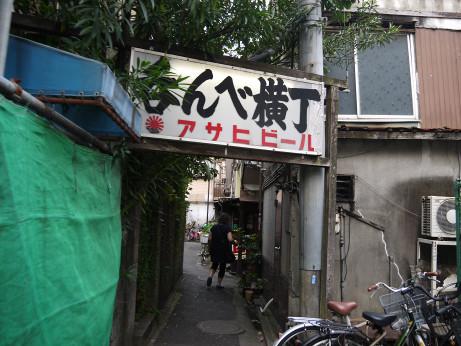 20150906_nonbe_yokochou