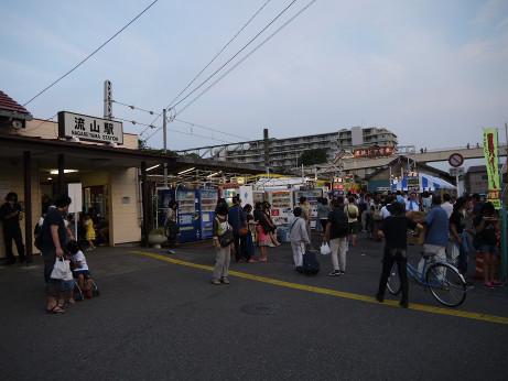 20150907_nagareyama_st_1