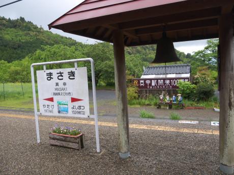 20150911_siawasenokane_1