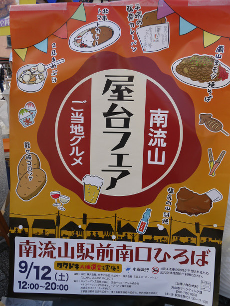20150915_poster