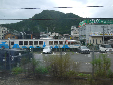 20150917_fujisan_express
