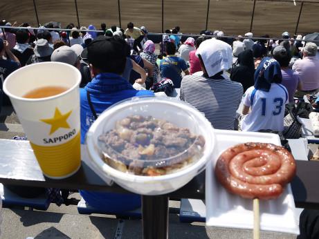 20150920_stadium_4