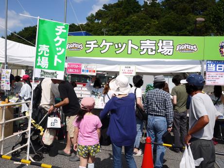20150920_ticket_uriba