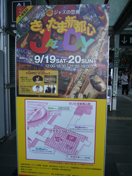 20150921_kanban