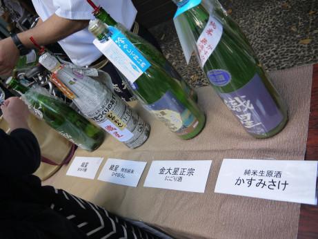 20150922_siin_2