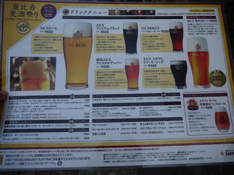 20150924_menu_1