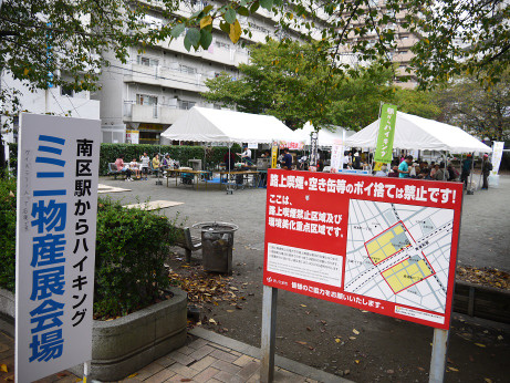 20150927_enter_2