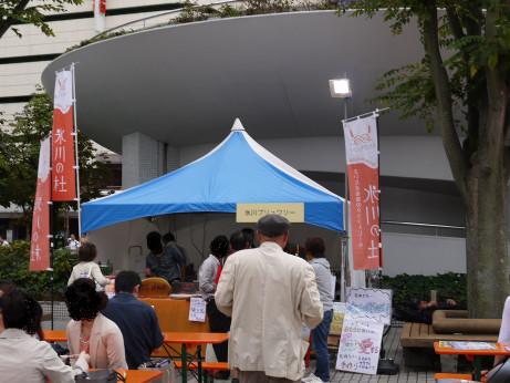 20150928_hikawanomori