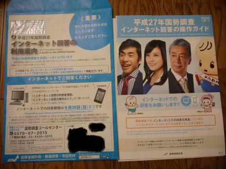 20150929_kaitou