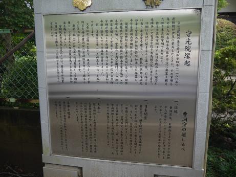 20150929_info