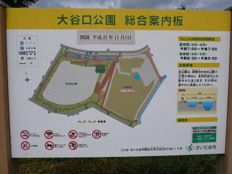 20150930_map