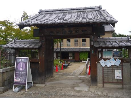 20151008_miyakouen