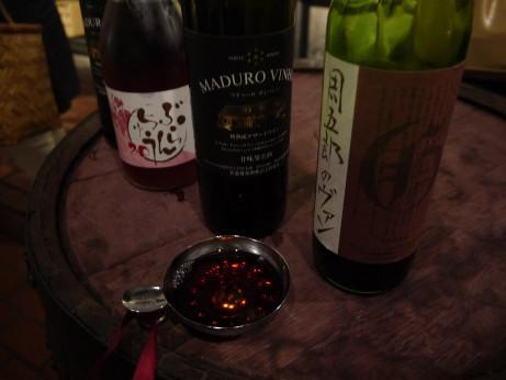 20151009_wine_13