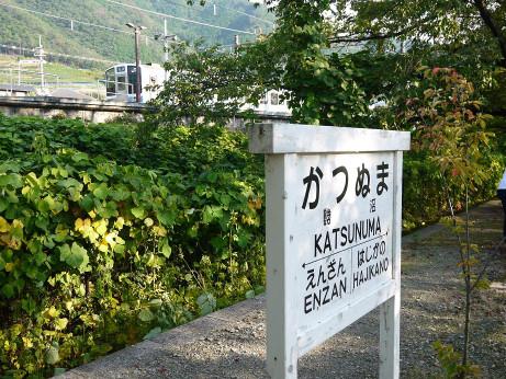 20151010_katunuma_st_3