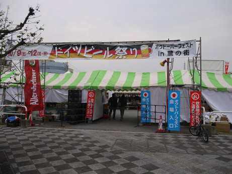 20151011_gate