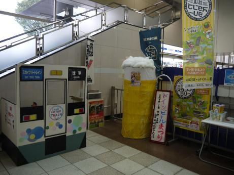 20151011_kaisatuguti