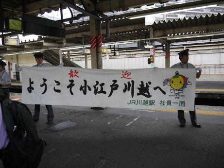 20151012_kangei