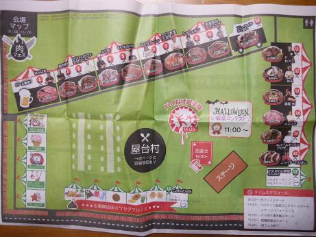 20151019_kaijyou_map