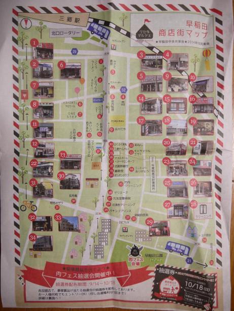20151019_syoutengai_map