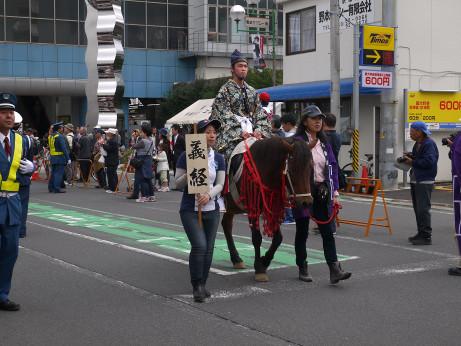 20151020_yoshitune