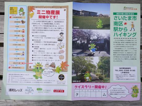 20151022_guide_1