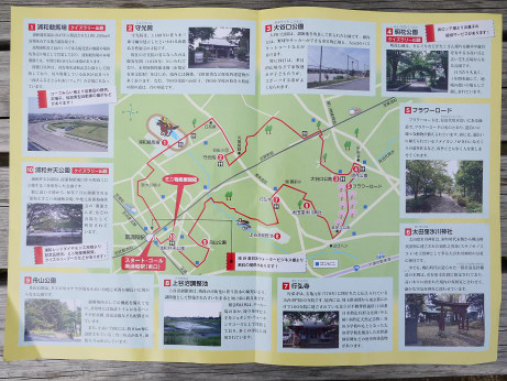 20151022_guide_2