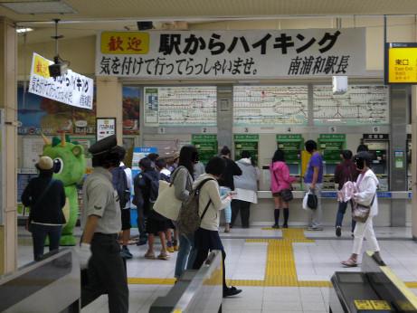 20151022_kangei_maku