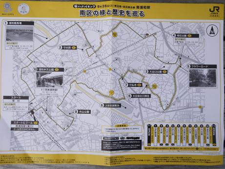 20151022_map