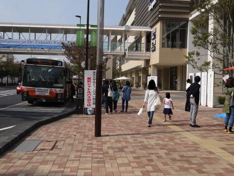 20151025_shutllu_bus