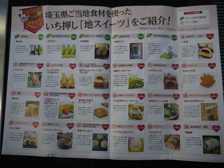 20151105_menu