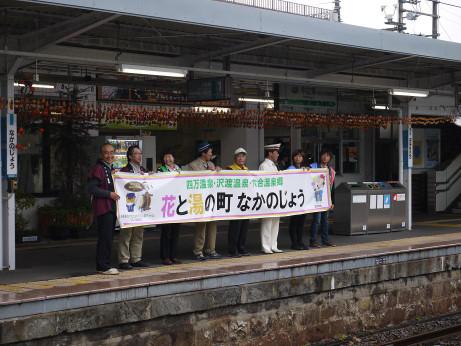 20151110_miokuri