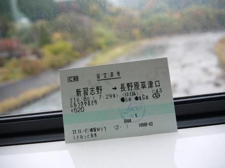 20151111_siteisekiken