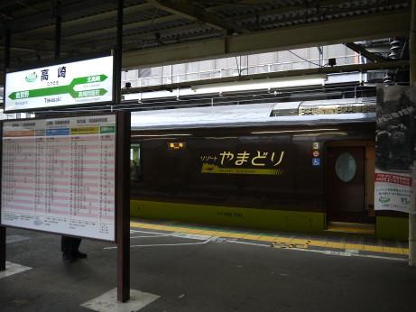 20151111_takasaki_1