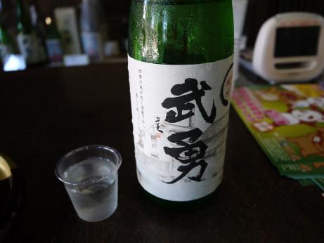 20151114_jizake_1