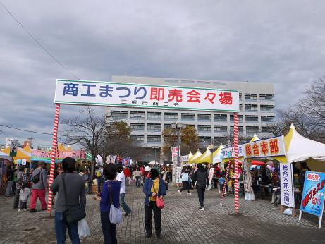 20151116_gate_2