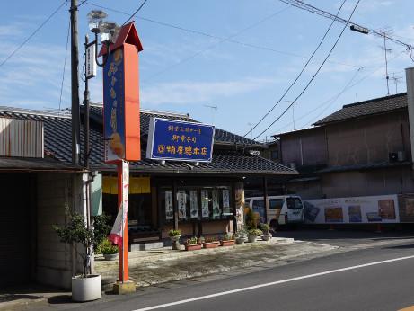 20151118_takoyasouhonten