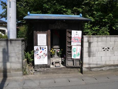 20151118_tobari_jizouson