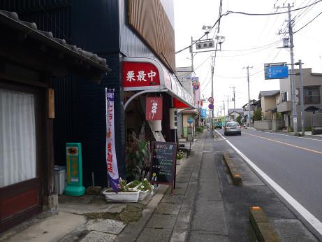 20151127_houraiya_1