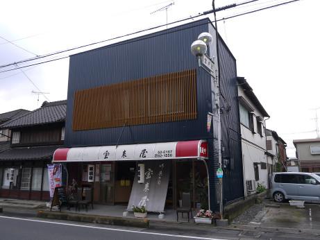 20151127_houraiya_2