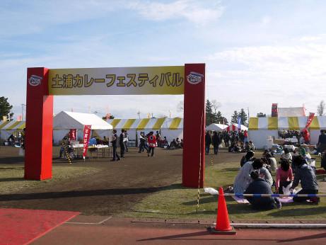 20151130_gate
