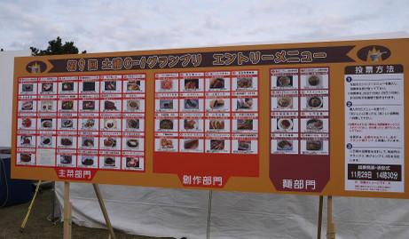 20151130_menu