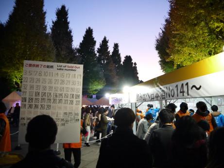 20151201_list