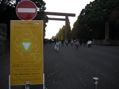 20151201_torii