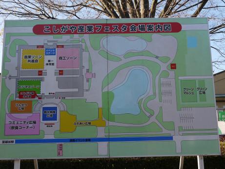 20151202_map