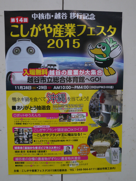 20151202_poster