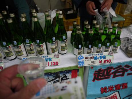 20151202_jizake